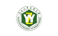 黑龍江中醫藥大學